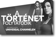Universal Channel flash banners